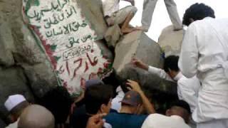 makkah Hera guhar pahar/jabal e noor. Part2. Makkah
