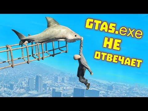 Приколы в GTA 5 | WDF 131 | Камбак GTA