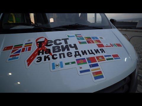 """Игроки ХК """"Сочи"""" стали участниками """"Тест на ВИЧ: экспедиция"""""""