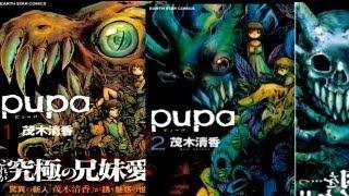 AH Pupa Manga Review