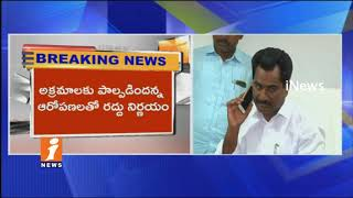Warangal DCCB Cancels by Govt | Shock To Janga Raghava Reddy | iNews