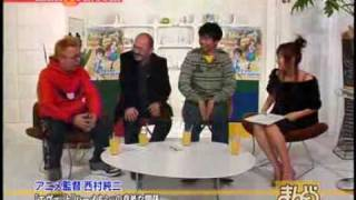 1A7 071222 Mantora Junji Nishimura 2 of 2