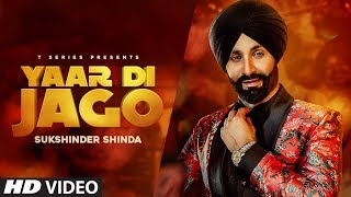 Yaar Di Jago: Sukshinder Shinda (Full Song) Ninder Moranwalia | Latest Punjabi Songs 2018
