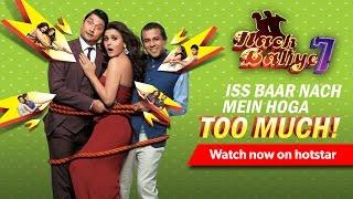 Watch Nach Baliye 7 on hotstar - Neha & Shakti Pro