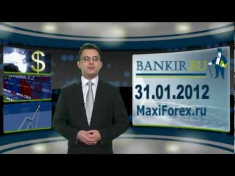 Прогнозы курсов валют на форекс