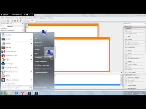 Как создать базу данных в php devel studio