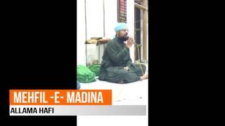 download lagu Mehfil E Madina Naat By Allama Hafiz Bilal Qadri gratis