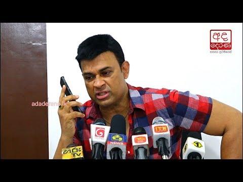 ranjan calls dr anur|eng