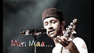 Janam Janam (Bholi Bhali Meri Maa) Lyrics - PPNH || Atif aslam