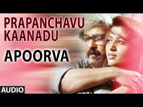 Prapanchavu Kaanadu Full Audio Song   Apoorva   V.Ravichandran, Apoorva