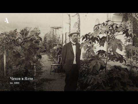 Чехов. «Вишнёвый сад».  Из курса «Русская литература XX века. Сезон 2»