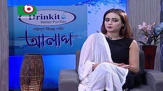 Celebrity gossip | Alap - Sharmin  Dipty With Actrees Ahona