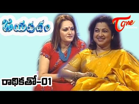 Jayapradam With - Radhika Sarath Kumar - Part 01 video
