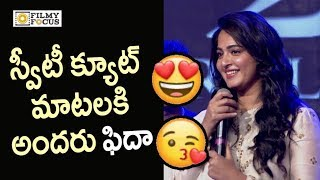 Anushka Cute Speech @Bhagamathie Movie Pre Release Event