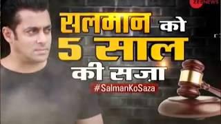 Breaking News: Salman Khan sentenced to 5 years in jail in Blackbuck poaching case