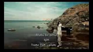 الأغنية التركية الأكثر شهره في تركيا