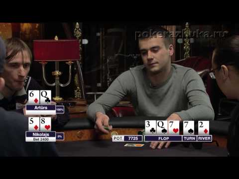 42.Royal Poker Club TV Show Episode 11 Part 2