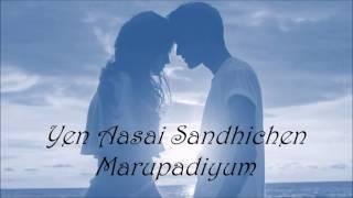 Thean Kudika   Teejay & Pragathi   Lyrics   Lyric101