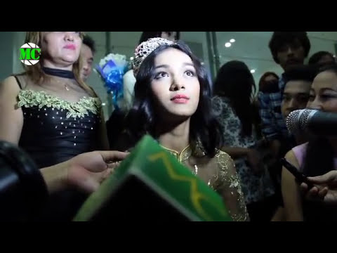 MISS ASIA PACIFIC WORLD 2014, MAY MYAT NOE ARRIVE HOME