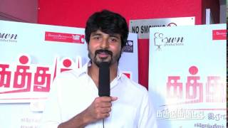 Kathukkutti Movie Review by Actor Sivakarthikeyan