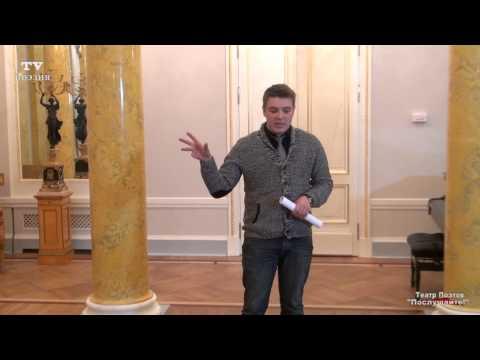"""Дмитрий Адемин """"Небо мое фиолетовой калькой"""""""