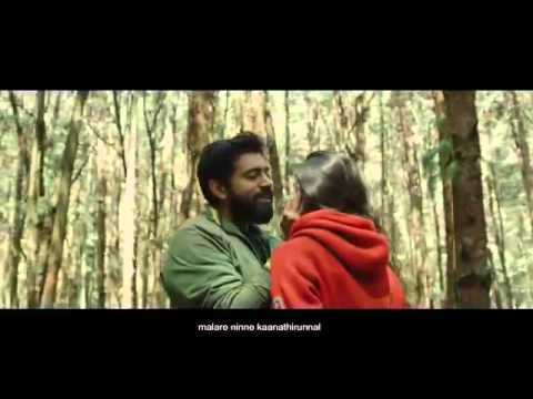 Malare Ninne Song From Malayalam Movie PREMAM