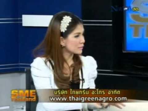 รายการดีดี SME THAILAND by NATION CHANNEL