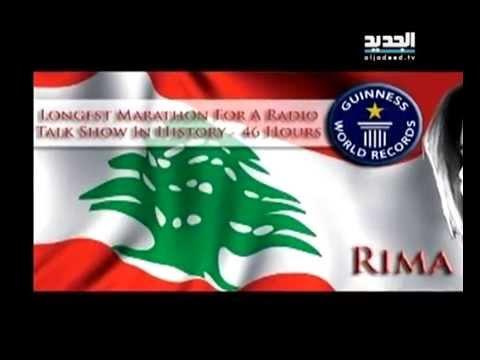 الصحافة اللبنانية في التصنيف العالمي - ليال بوموسى