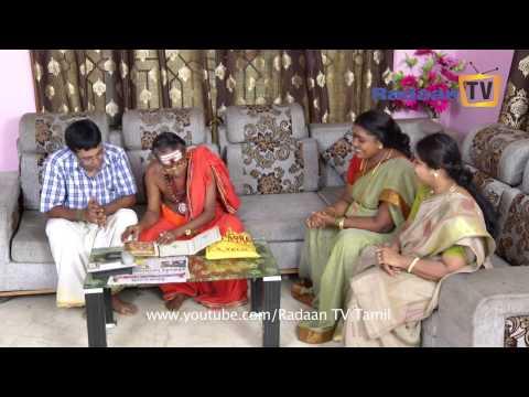 elavarasi 24 06 2014 sun tv serial online tamil tv