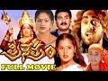 Trinetram Telugu Full Movie || Raasi, Sijju, Sindhu Menon || Kodi Ramakrishna || FULL HD