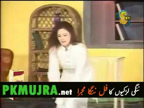 Afreen Hot Mujra Hi Mujra video