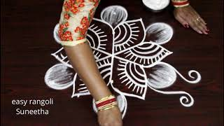 How to draw beautiful and cute rangoli designs || 5 dots kolam || chukkala muggulu