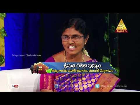 DIVYANILAYAM Family Show  EPISODE 43