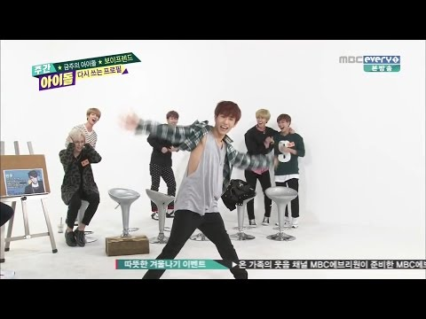 141126 BOYFRIEND MINWOO - I don't know(A Pink) Dance cut @ Weekly idol