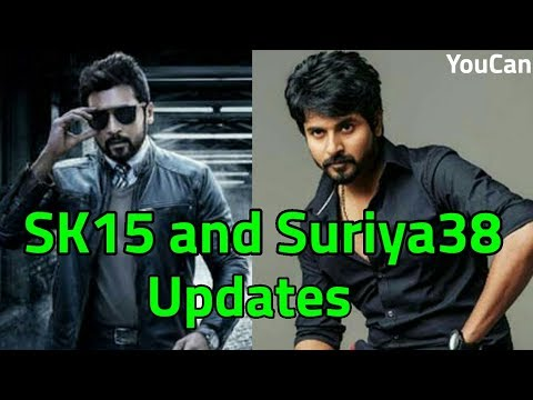 #SK15 #Suriya38 Do You Know Producer and Director of Sivakarthikeyan and Suriya's  Next Movie?