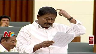 Andhra Pradesh Assembly Winter Sessions || Question Hour Part 02 || 20-11-2017