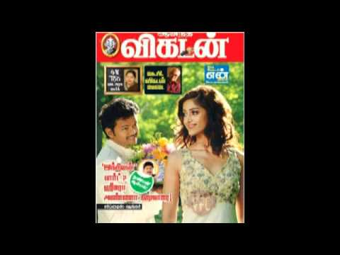Nanban Song Askku Laska video