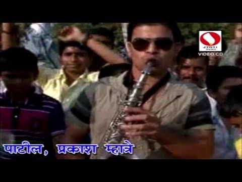 Aai Band Wajte Tujhe Palkhila - Koligeet Ekveera Aai Aong 2014...