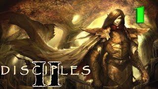 Disciples 2 - Эльфийский союз - 1 [Оч. Сложно]