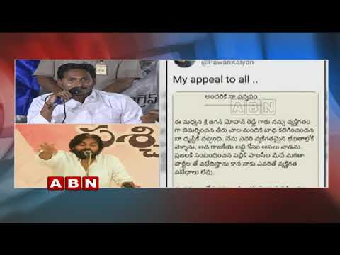 Janasena Chief Pawan Kalyan Tweets On YS Jagan Comments | ABN Telugu