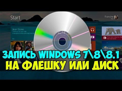 Мультизагрузочный диск windows xp скачать