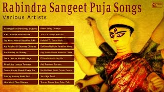 Durga Puja Songs | Rabindra Sangeet | Bengali Devotional Songs