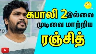 Ranjith wants to do another project before Kabali 2 – Rajini Project Delay