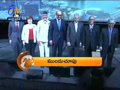 Andhra Pradesh | 9th July 2018 | ETV 360 1 PM News Headlines
