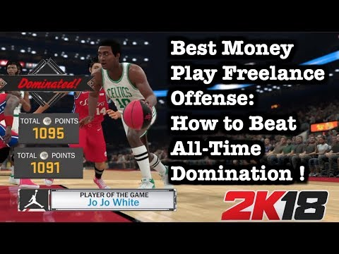 NBA 2K18 Best Plays: How to Beat All-Time Domination Tutorial 2K18 Unstoppable Offense Tutorial #58