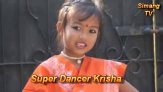 New Bodo Dance, By Super Dancer Reacting (Official Video)