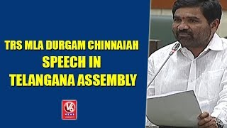 TRS MLA Durgam Chinnaiah Demands Govt To Encourage RMP And PMPs In State | TS Assembly