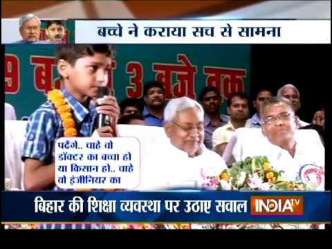 Nitish Kumar Reacts to 7-yr-old Boy Speech Lambasting Education System - India TV