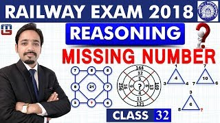 Missing Number   Class - 32   Reasoning   RRB   Railway ALP / Group D   8 PM