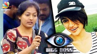 Gayathri Raguram slams Oviya fans | Bigg Boss Vijay TV show Latest News